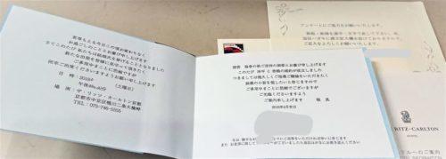 結婚式の招待状を手作りに!投函時期や切手や風景印についてもご紹介!